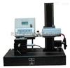 ML.1-JB-1C表面粗糙度测试仪