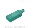 倍加福MB-F32-A2开关传感器原装现货直销