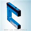 WF2-40B41CA00西克sick槽形传感器原厂代购