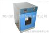 HF-105A数显电热恒温培养箱