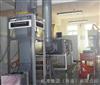 空气滤清器粉尘过滤试验装置