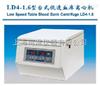 LD4-1.6台式低速血库专用离心机