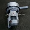 2QB720-SHH57江,浙,沪河道污水治理高压风机