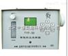 促销TYF-30智能恒流粉尘采样器5~30L/min