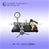 MY-YFY-J60压力校验台价格