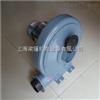 CX-100AH耐高温中压鼓风机厂家