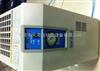 现货IDFA系列SMC干燥机