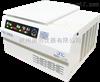 H3-20KR 台式高速冷冻离心机价格
