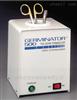 手术器械消毒器 Germinator灭菌器500