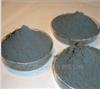 钽粉Tantalum powder