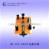 MY-YFT-08A便携式液压源