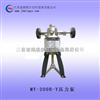 MY-200B-Y压力泵