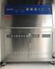 ADX-ZW-2布料UV紫外线耐候试验箱