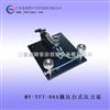 MY-YFT-08A微压台式压力泵