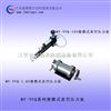 MY-YFQ便携式真空压力泵