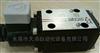 DHI系列ATOS电磁换向阀现货供应