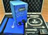 美国INTERSCAN 4160系列甲醛检测仪