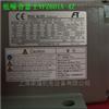 VFZ601A-4ZFUJI富士鼓风机报价