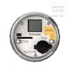 PR525Dickson 电子压力记录仪 PR525