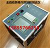JSY-C异频智能介质损耗测试仪