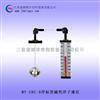 MY-UHC-B浮标型磁性浮子液位计