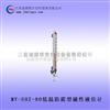 低温防霜型磁性液位计价格