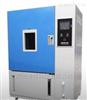 甲醛释放量气候箱预处理恒温恒湿室