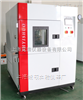 LHDY上海低气压试验箱