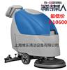 水磨石打磨用洗地機 電瓶式洗地吸干機
