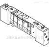 VMPA2-M1H-J-S-G1/8-PI标准阀537973