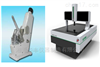 BLX-100玻璃均匀性测量装置