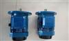 YS8024-0.75KW供应750W三相异步电动机