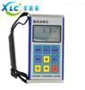 专业生产便携式涂镀层测厚仪XCT-810厂家
