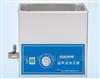 超声波清洗机KQ-100/KQ-100B/KQ-100E