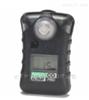 梅思安Altair Pro手持式单一气体检测仪
