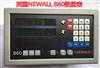 替代NEWALL B60球栅表的DEPP D3000数显表
