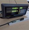 龙门铣床专用磁栅尺 MSR5000电子尺传感器