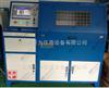 辽宁省计算机控制全自动爆破试验台