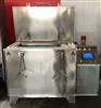 TX-SLX-80超低温试验箱