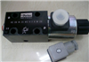 威格士电磁阀 ECG5-06CV-OBUD-10TG-S.300