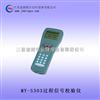 过程信号校验仪价格