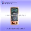 多功能过程信号发生校验仪价格