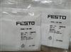 ESS-10-BS 189376德国费斯托Festo气缸的真空吸盘