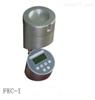 苏净FKC-I浮游空气尘菌采样器