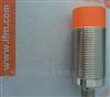 德国易福门传感器IF5720特价销售