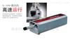 玛萨CO2激光喷码机K系列