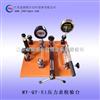 MY-QY-E1压力表校验台