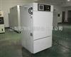 JW-YPWDX-120GS天津150L藥品穩定性試驗箱