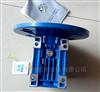NMRW090台州清华紫光NMRV/NMRW减速机全系列供应