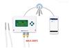 WS-T21HG-C供應新款短信報警高溫溫度記錄儀